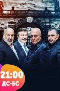 армянские фильмы с русскими субтитрами