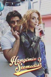 Сериал, запах клубники Çilek Kokusu смотреть онлайн бесплатно!